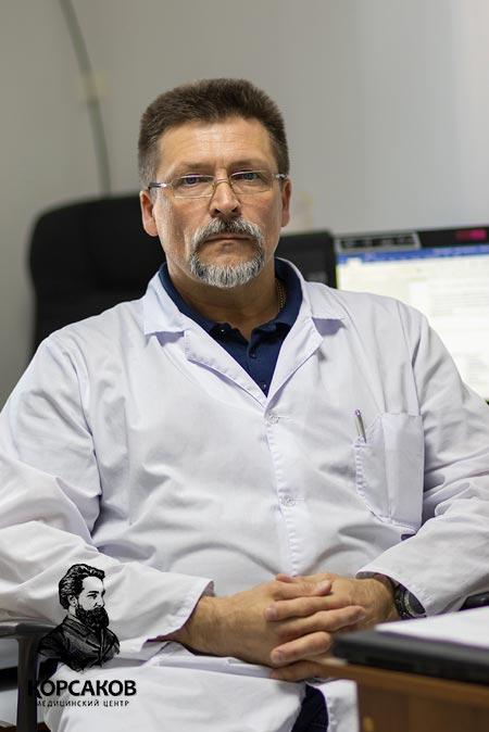 Сергей Владимирович КУРЕНКОВ
